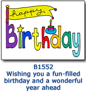 B1232 Vines Birthday Card